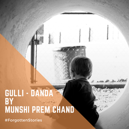 Gulli Danda by Prem Chand.png